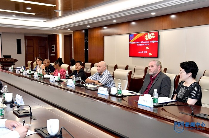 South African Science and Education Delegation visited NanjingTech